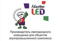 Компания «Мастер ЛЕД»