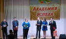 70 лет Агрономическому факультету ВГСХА_13
