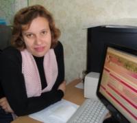 Стяжкина Светлана Александровна