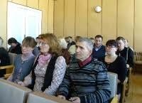 Участники совещания